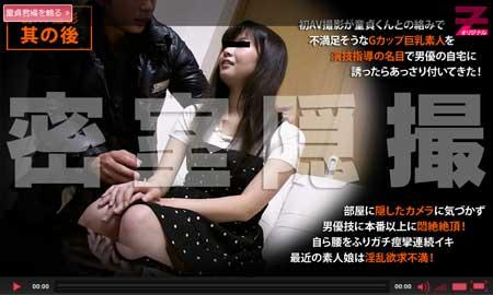 HEYZO画像で深田ももが着エロアイドルからAV女優を目指しプライベートレッスンで連続昇天